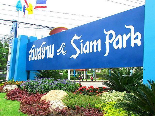 Vé công viên Siam Bangkok