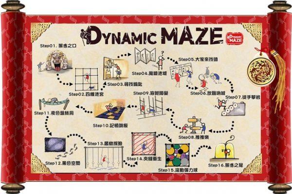 Vé Insadong Dynamic Maze Seoul