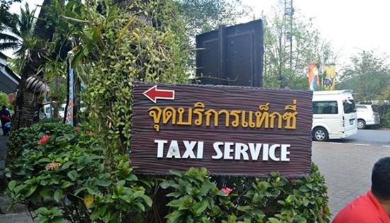 Cách gọi Grab Taxi đi safari world bangkok