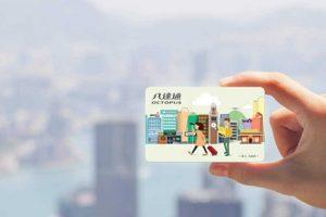 Thẻ thanh toán nội địa Octopus (nhận tại sân bay Hồng Kông + khuyến mãi 50HKD)